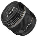 Những ống kính thích hợp cho máy ảnh Canon EOS 77D