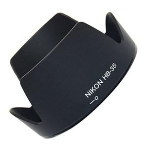 lens-hood-nikon-hb35