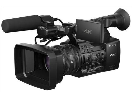 Máy Quay Sony PXW-FS7K