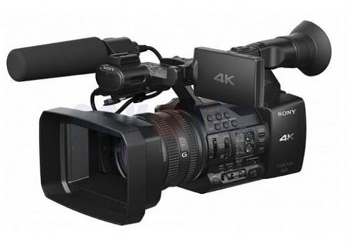 Máy Quay Sony PXW-FS7