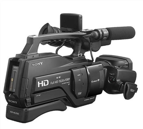 Máy Quay Sony HXR-MC2500P