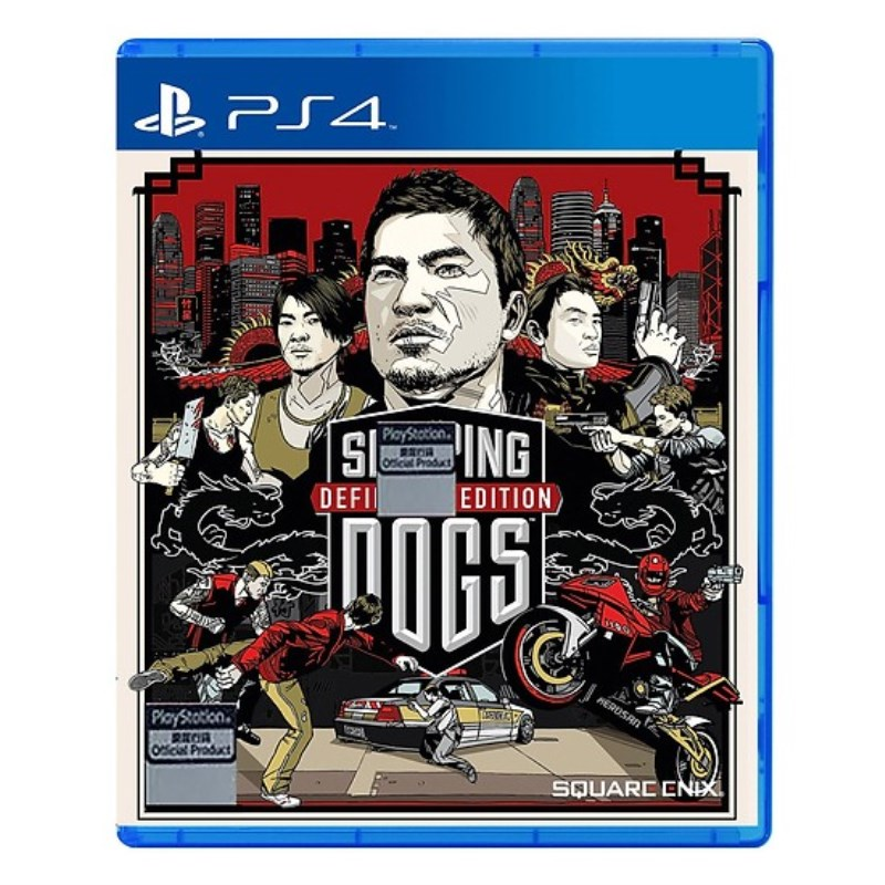 dia-game-sony-ps-sleeping-dogs-definitive-edition