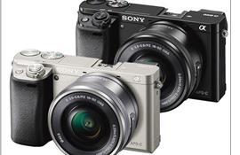Top máy ảnh Sony giá rẻ tốt nhất 2017