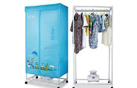 4 lưu ý phải nhớ khi mua máy sấy quần áo