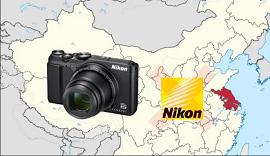 Nikon đã công bố sẽ đóng cửa nhà máy sản xuất camera ở Trung quốc