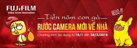 Khuyến mãi lớn nhất trong năm khi mua máy ảnh Fujifilm tại Binhminhdigital