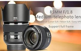 Ra mắt ống kính tự động lấy nét Meike ngàm E 85mm F1.8 cho máy ảnh Sony APS-C